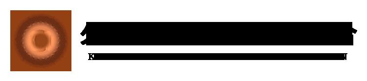 組合ロゴ_sp_2a